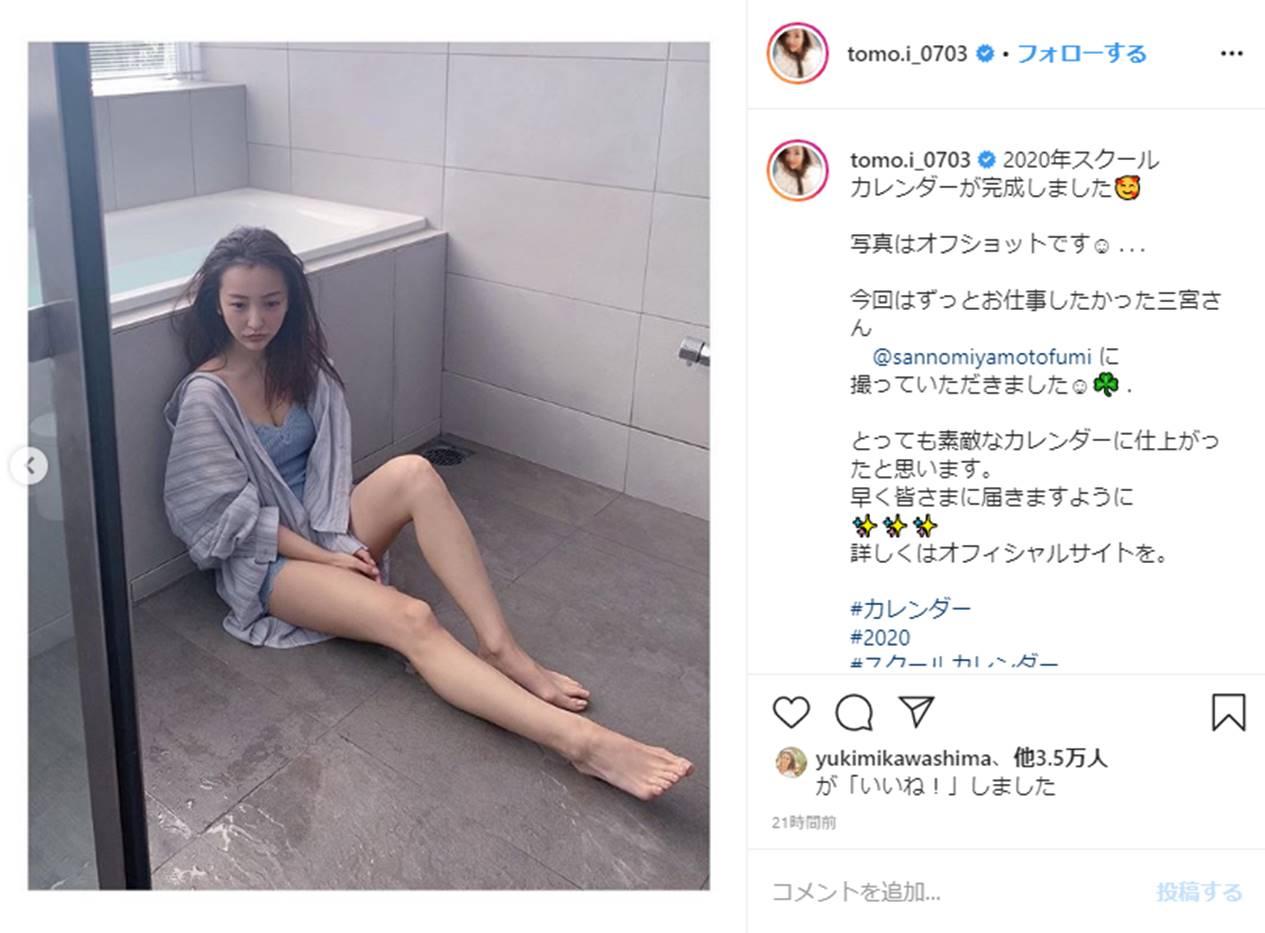 「板野友美 カレンダー 2020」の画像検索結果