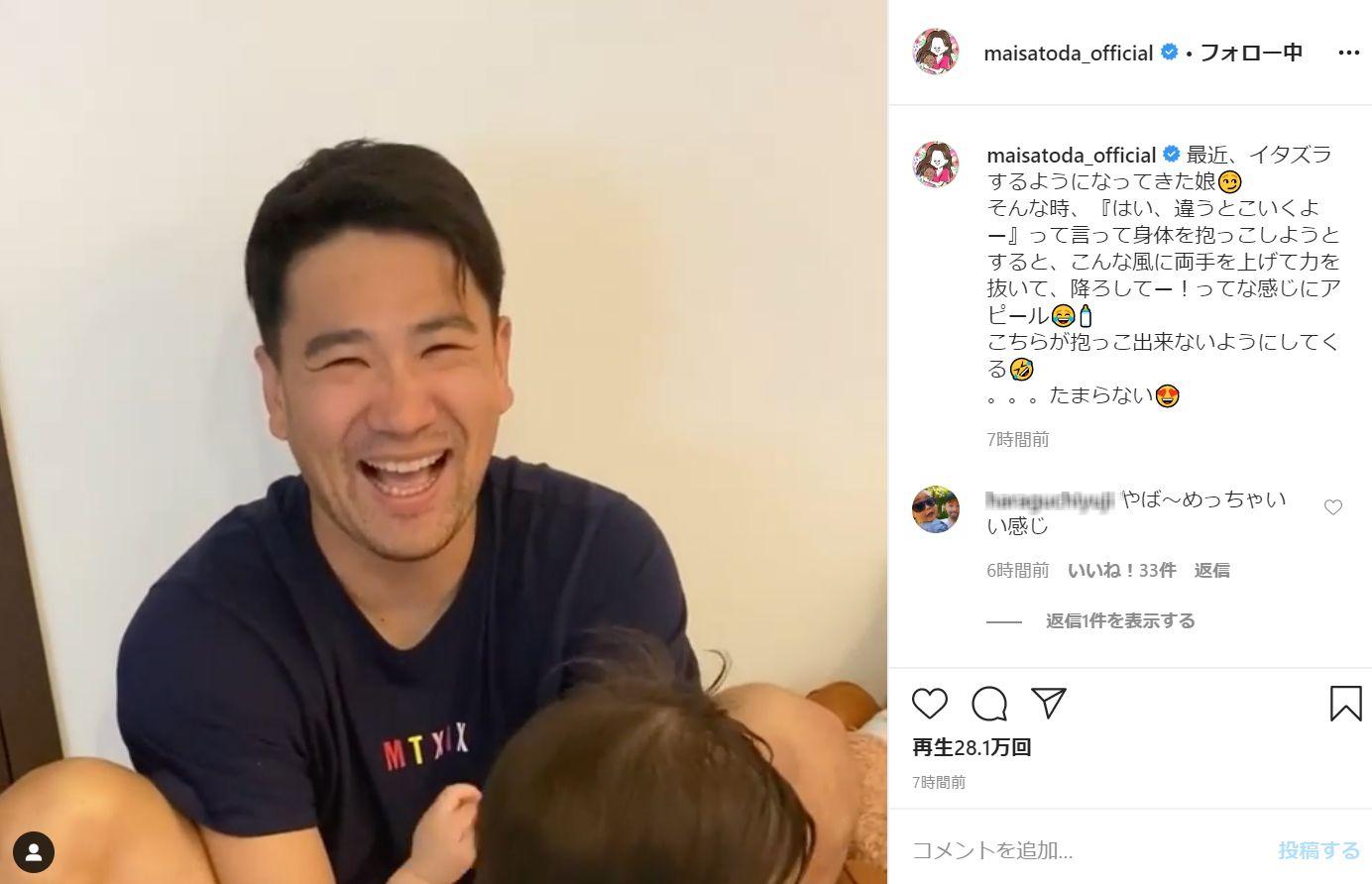 里田まい 夫・田中将大が娘をあやすデレデレ動画を公開!「マウンドとは違う、優しいパパの顔」