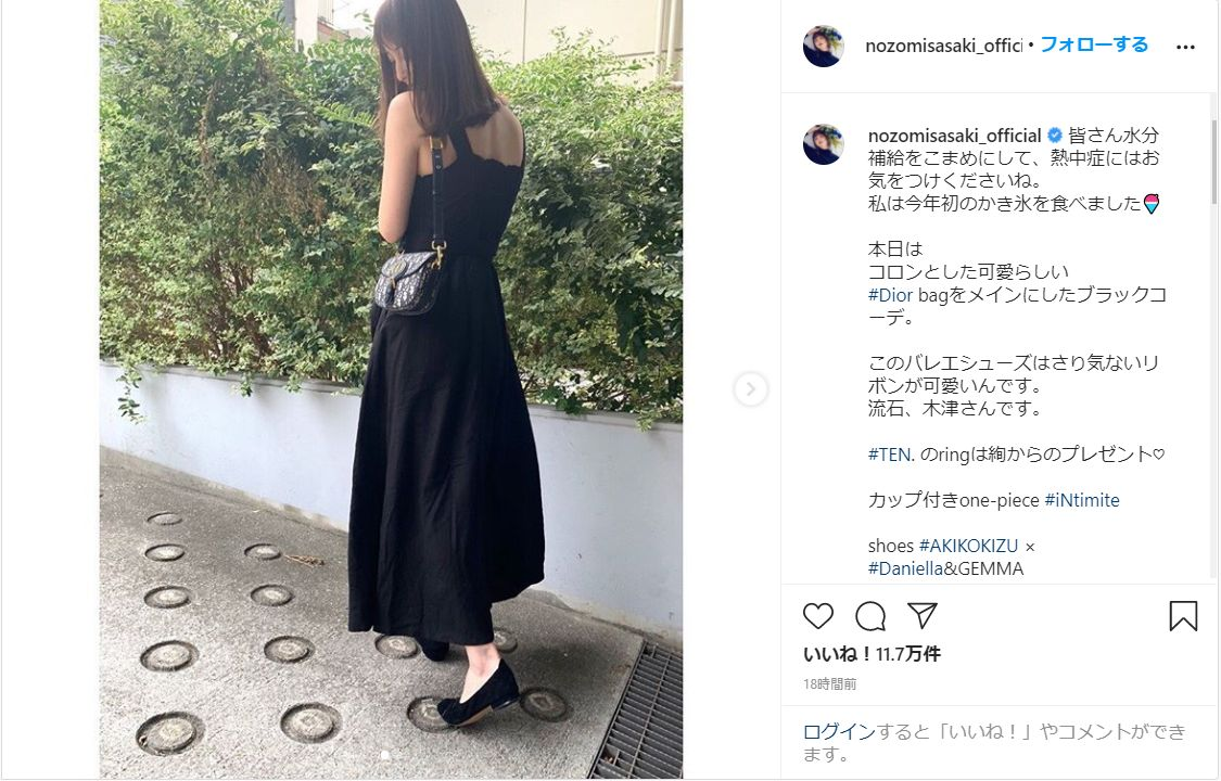 佐々木希、夏らしい背中見せブラック大人コーデに「後ろ姿まで美人」