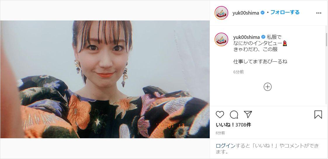大島優子、ポニーテールヘアの私服ショット公開にファン絶賛!