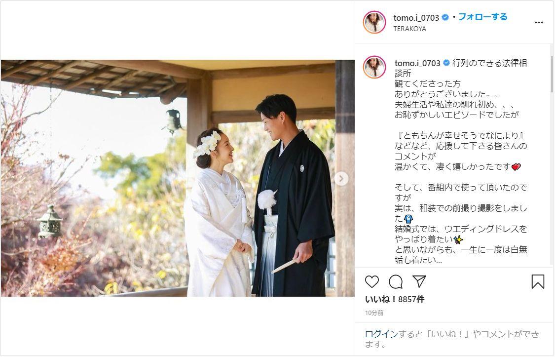 板野友美、白無垢で夫・高橋奎二とのラブラブ前撮りショットを公開!