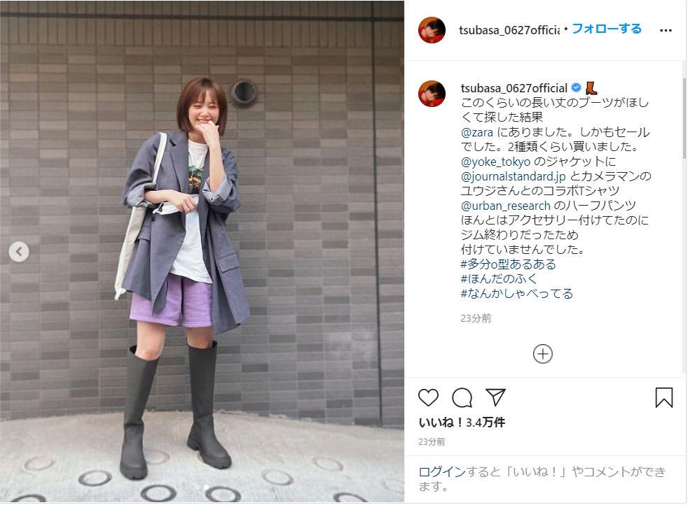 本田翼、ジム終わりの爽やか笑顔!ロングブーツを履いた私服姿を公開