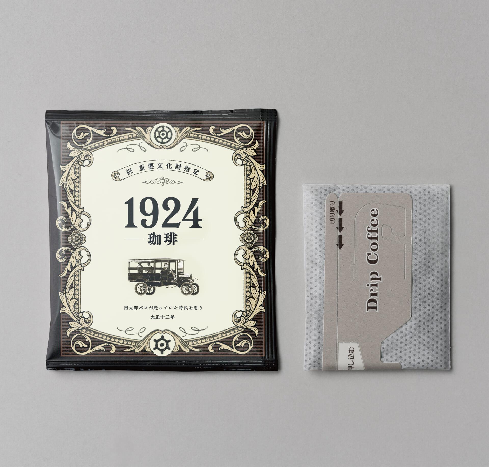 『円太郎バス』はご存じ?抽選でオリジナルコーヒーが当たるキャンペーンクイズに挑戦しよう!