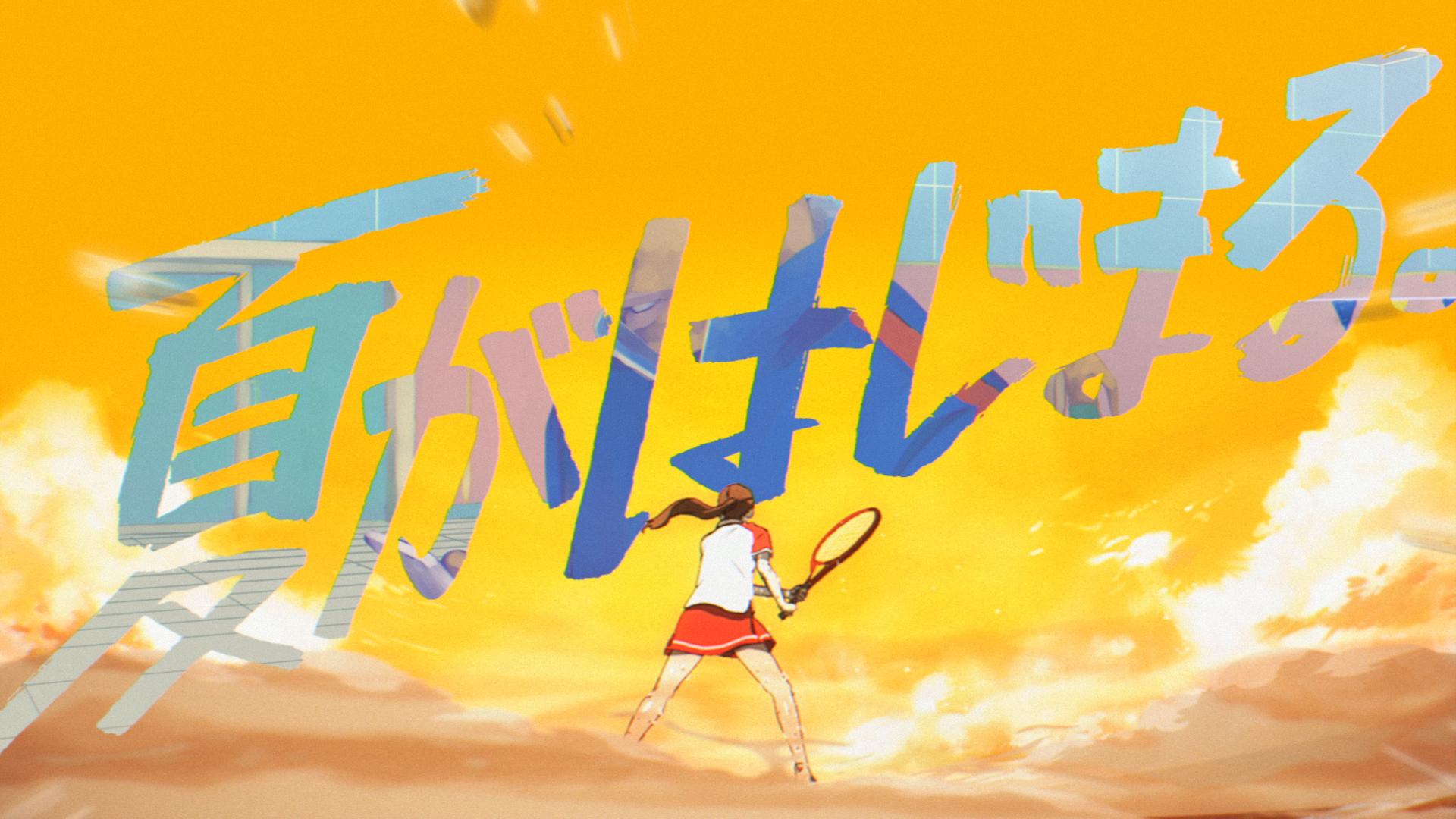 """高校生の""""夏の熱量""""描くカロリーメイトのWeb動画『夏がはじまる。』編が公開!Orangestar書き下ろしの新曲も"""
