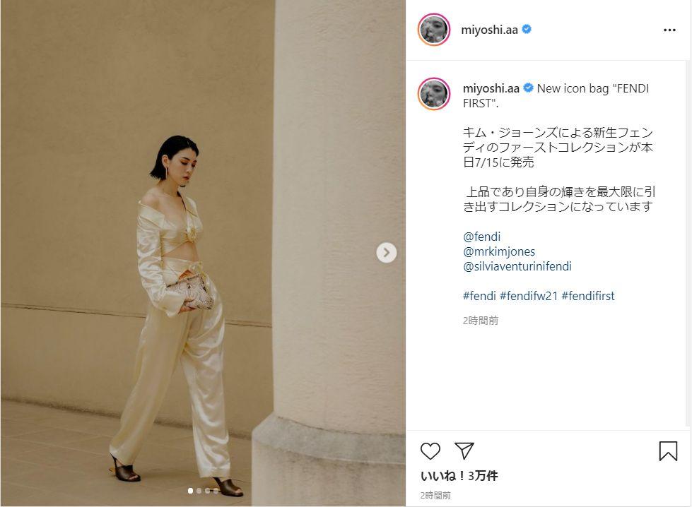 三吉彩花、デコルテあらわな美白ボディ!上品なワンショルダーシャツ姿を公開