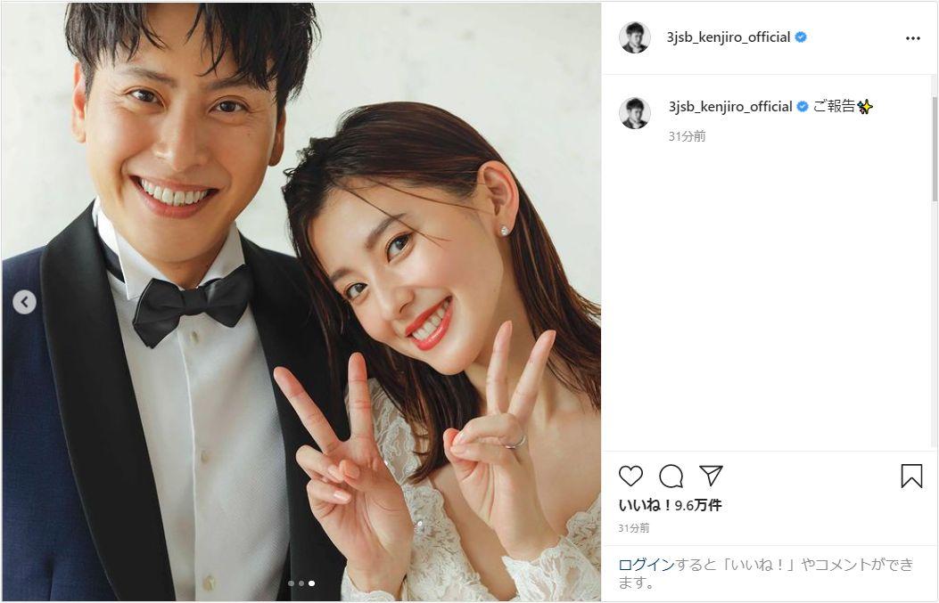三代目JSB山下健二郎と朝比奈彩が結婚を発表!ウェディングドレス姿の2ショットに祝福の嵐