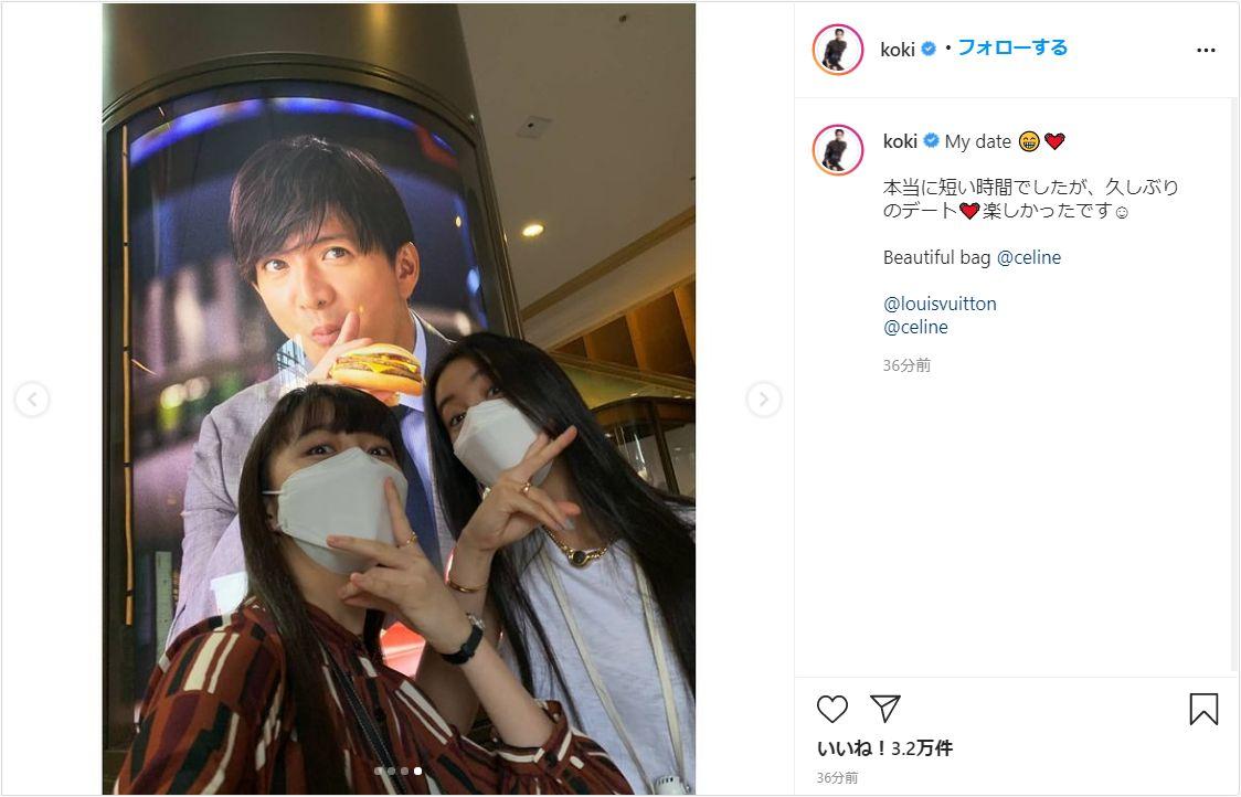 Koki,、姉のCocomiと父・木村拓哉で3ショット?!姉妹でのお出かけ写真を公開